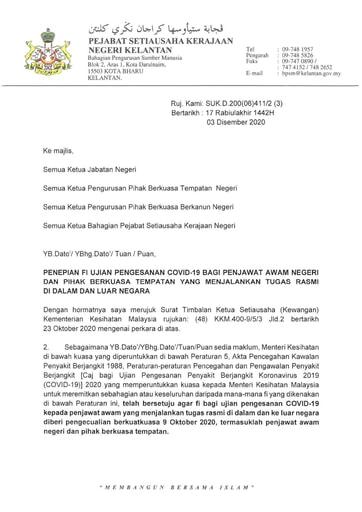 SKM Penepian FI Ujian Pengesanan Covid19 Menjalankan Tugas Rasmi Di Dalam Dan Liuar Negara