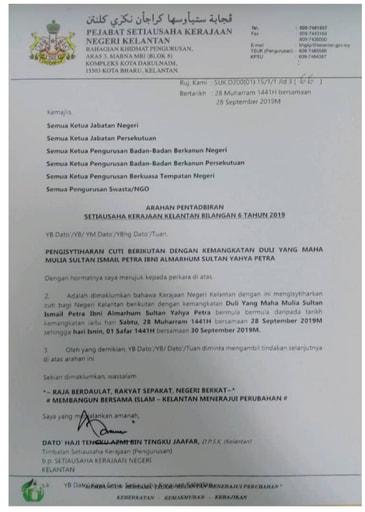 PengisytiharanCuti Berikutan dengan Kemangkatan DYMM Sultan Ismail Petra Ibni Almarhum Sultan Yahya Petra