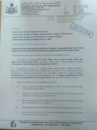 Arahan Untuk Berkabung Berikutan Dengan Kemangkatan Duli Yang Maha Mulia Sultan Ismail Petra Ibni Almarhum Sultan Yahya Petra