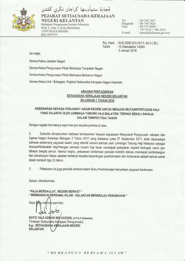 ARAHAN PENTADBIRAN SUK BIL 1 TAHUN 2018